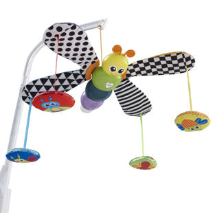 Picture of Butterfly Bed Stand
